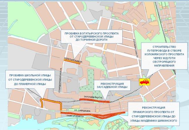 реконструкции Приморского