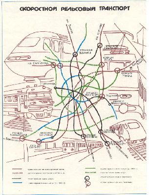 Схема метро 1986.jpg
