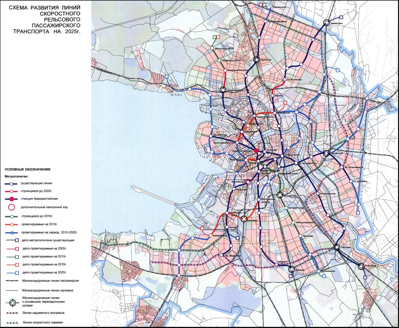 планируемая схема метро до 2020 года
