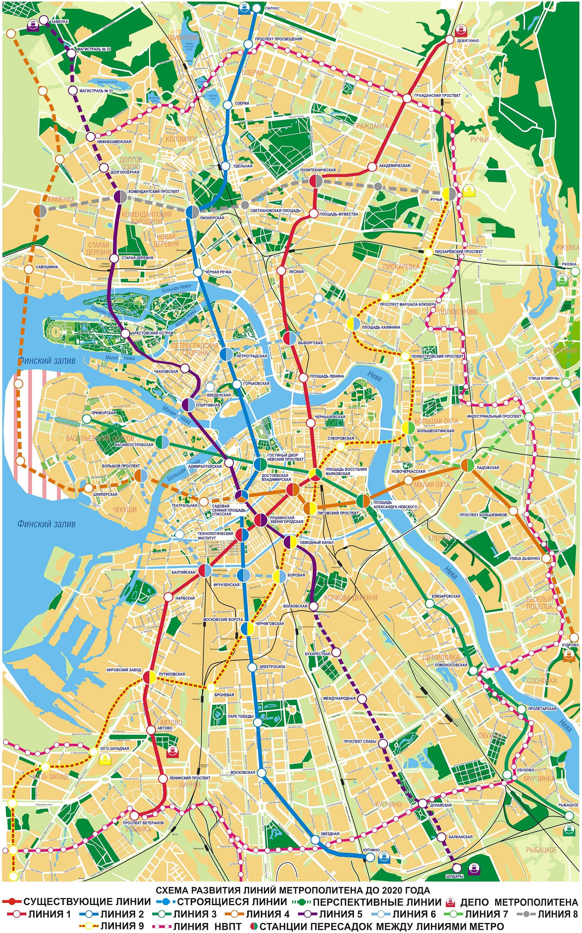 схема метро с новыми станциями к 2013 в спб