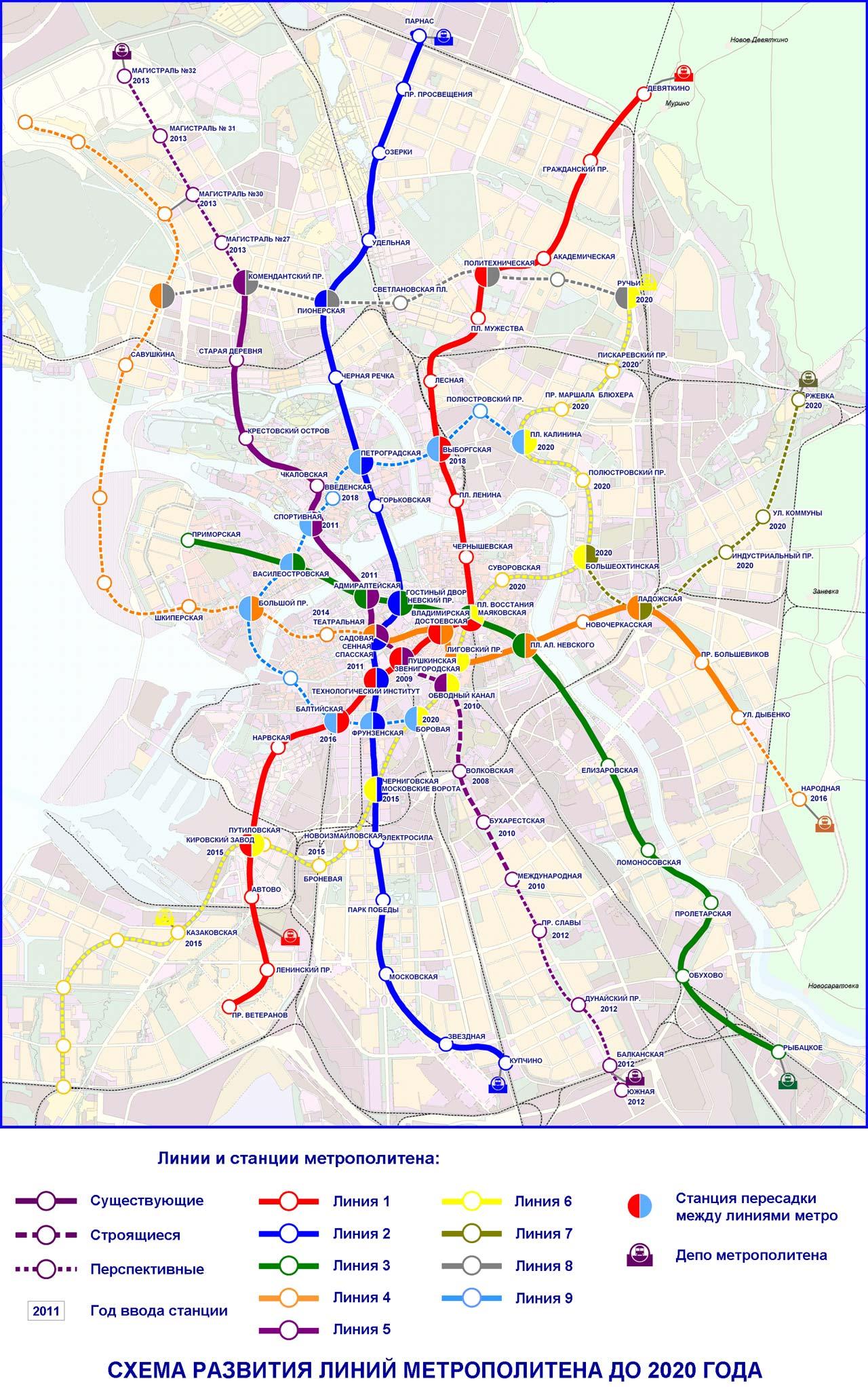 Схема метро 2020 год спб