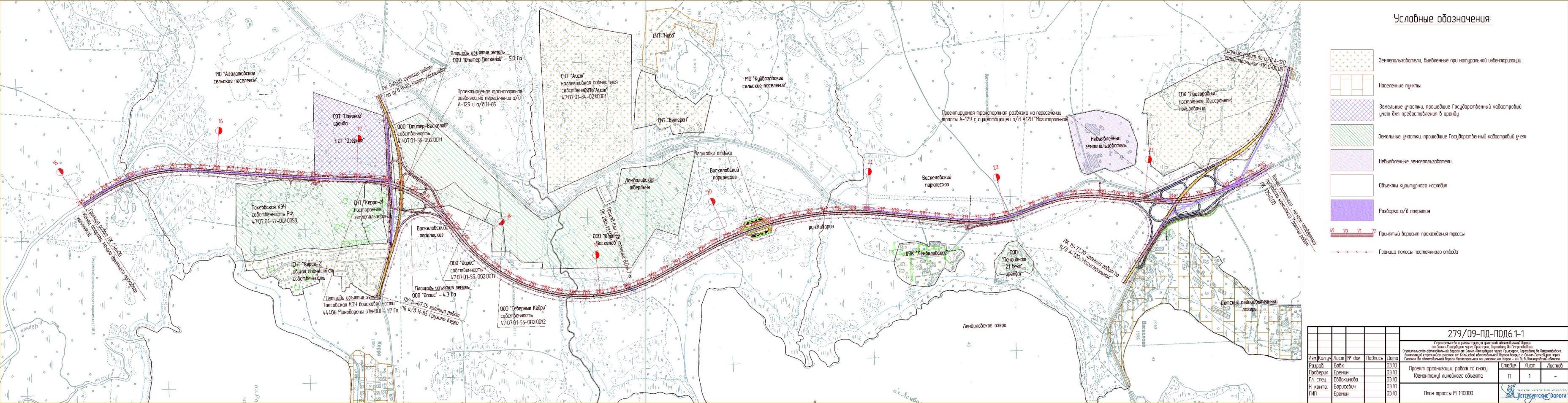 Схема реконструкции трассы нарва